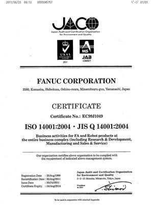 FANUC ISO